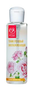 Тоник для лица Крымская роза Розовый омолаживающий 110 мл
