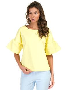 Блуза женская Baon B197017 желтая S