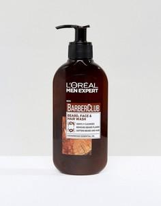 Средство для умывания LOreal Men Expert Barber Club - 200 мл-Бесцветный