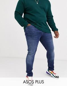 Темные джинсы скинни ASOS DESIGN Plus-Синий