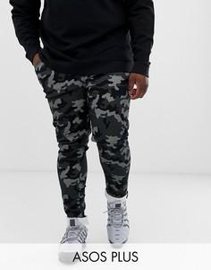 Камуфляжные джинсы скинни ASOS DESIGN Plus-Зеленый