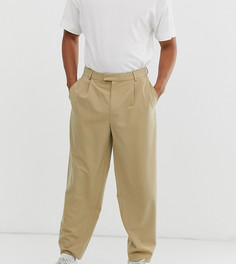 Светло-бежевые брюки со свободными штанинами COLLUSION-Светло-бежевый