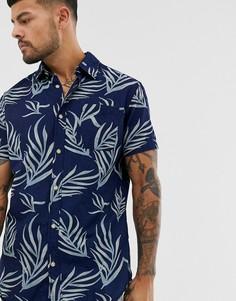 Серая рубашка с короткими рукавами и принтом Jack & Jones Originals-Серый
