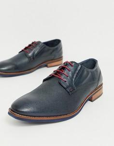 Темно-синие кожаные туфли Silver Street-Темно-синий