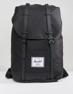 Черный рюкзак с прорезиненными ремешками Herschel Supply Co Retreat