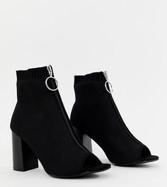 Черные ботинки на каблуке с молнией New Look-Черный