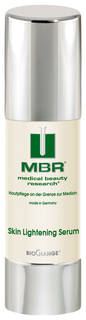 Сыворотка для лица MBR Bio Change Skin Lightening Serum