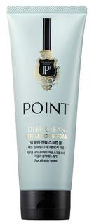 Пенка-скраб для умывания KERASYS Point, для всех типов кожи, 150 гр.