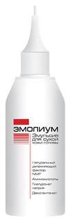 Эмульсия для сухой кожи головы Emolium 100 мл