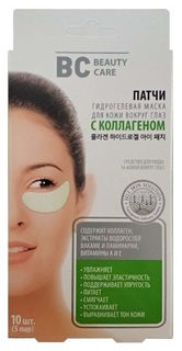 Патчи для глаз Beauty Care N10 С коллагеном 10 шт