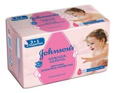 Салфетки влажные для детей Johnsons baby Нежная забота 256 шт.