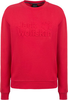 Джемпер женский Jack Wolfskin, размер 46-48