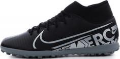 Бутсы мужские Nike Superfly 7 Club TF, размер 41,5
