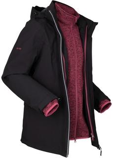 Функциональная куртка 3 в 1 с кофтой из флиса Bonprix