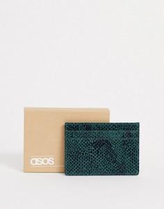 Зеленая кожаная кредитница со змеиным рисунком ASOS DESIGN-Зеленый