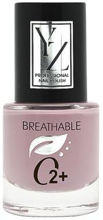 Лак для ногтей YLLOZURE Breathable Nail Polish О2+ тон 6205 YZ