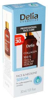 Сыворотка для лица Delia Face&Neckline Serum Collagen 30 мл