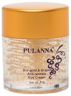 Крем для глаз PULANNA Bio-gold & Grape Anti-wrinkle Eye Cream 21 г