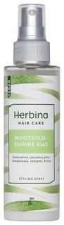 Лак для волос Berner Herbina Стайлинг 4 в 1 150 мл