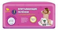 Пеленки для детей Пелигрин Пеленки с суперабсорбентом 30 шт.