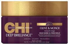 Средство для укладки волос CHI Deep Brilliance Olive & Monoi Smooth Edge 54 г