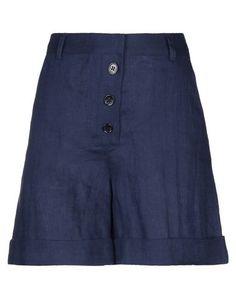 Повседневные шорты Trussardi Jeans