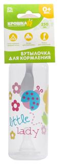 Бутылочка для кормления 3 в 1, в комплекте ложка и носик-поильник 250 мл от 0 мес Крошка Я