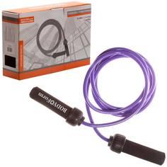 Скакалка утяжеленная BF-JRW01 470 гр. Фиолетовый Body Form
