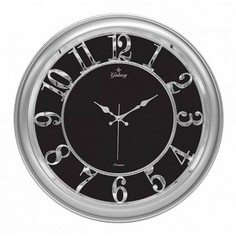 Настенные часы (44.5см) Galaxy M-1965 SG