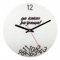 Настенные часы (30x30 см) Мотиватор KD-038-020 Дубравия