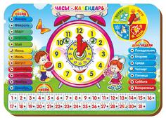 "Деревянная рамка-вкладыш ""Часы-календарь 2"" Woodland (Сибирский сувенир)"