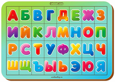 """Деревянная рамка-вкладыш """"Алфавит 5"""", 32 вкладыша Woodland (Сибирский сувенир)"""