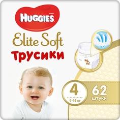 Трусики-подгузники Huggies Elite Soft 4 (9-14 кг) шт.