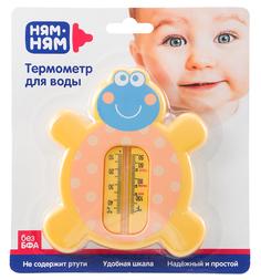 Термометр Ням-Ням Черепашка