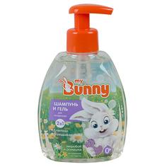 Средство My Bunny 2в1 с ромашкой зверобоем и д-пантенолом, с рождения, 300 мл
