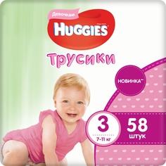 Трусики-подгузники Huggies Huggies Pants 3 для девочек (7-11 кг) шт.