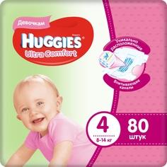Подгузники Huggies Ultra Comfort 4 для девочек (8-14 кг) шт.