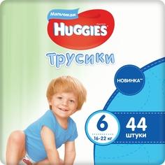 Трусики-подгузники Huggies Huggies Pants 6 для мальчиков (16-22 кг) шт.