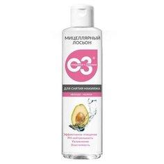 Elfarma мицеллярный лосьон для снятия макияжа Авокадо+Малина, 200 мл