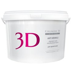 Маска Medical Collagene 3D альгинатная с экстрактом спирулины 1200 г