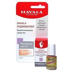 Средство для выравнивания ногтей Mavala Ridge-Filler 5 мл