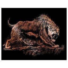 Гравюра Royal & Langnickel Саблезубый тигр (COPF26) медная основа