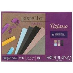 Альбом для пастели Fabriano Tiziano 29.7 х 21 см, 160 г/м², 30 л.