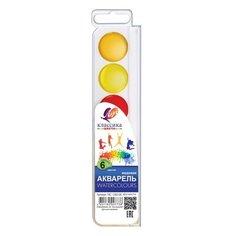 Луч Краски акварельные Классика 6 цветов, медовые, без кисти (19С1282-08)