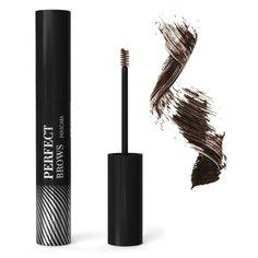 LArte del bello Тушь для бровей Perfect brows 02 Brown