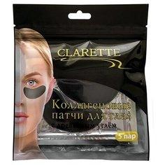 Clarette Патчи для глаз коллагеновые с древесным углем (10 шт.)
