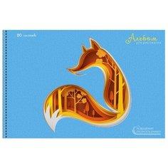 Альбом для рисования Unnika land Сказочный лис 29.7 х 21 см (A4), 140 г/м², 30 л.