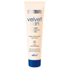 Bielita Тональный крем Luxury Velvet Skin Эффект бархатной кожи, 30 мл, оттенок: 02 телесно-бежевый