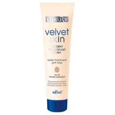 Bielita Тональный крем Luxury Velvet Skin Эффект бархатной кожи, 30 мл, оттенок: 03 бежево-кремовый