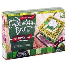 Danko Toys Набор для вышивания Embroidery Box Шкатулка Набор 4 (EMB-01-04)